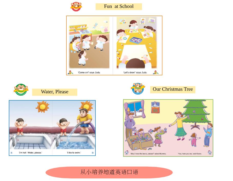 WeChat Image_20200529140902.png