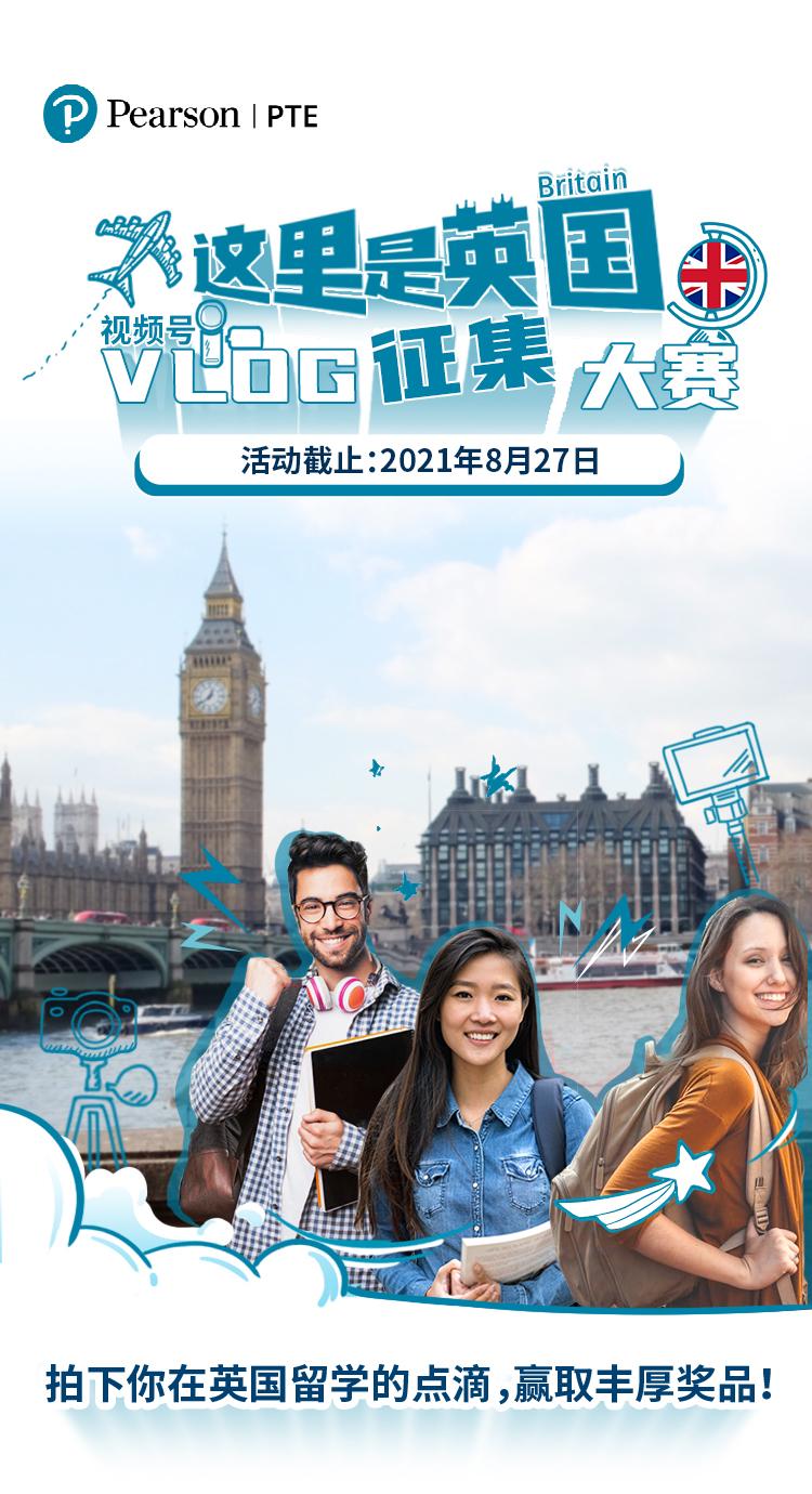 【定稿】Vlog-contest-post_01.jpg